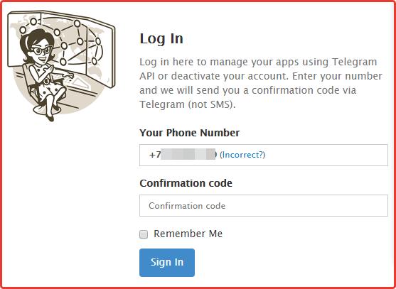 код для Telegram