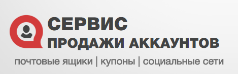 http://buy-accs.ru/images/logo_tmp_w.png