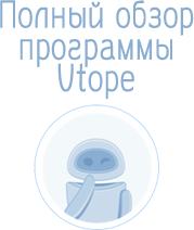 Обзор программы Vtope