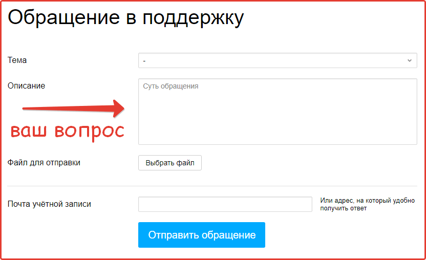 Как сделать другой аккаунт